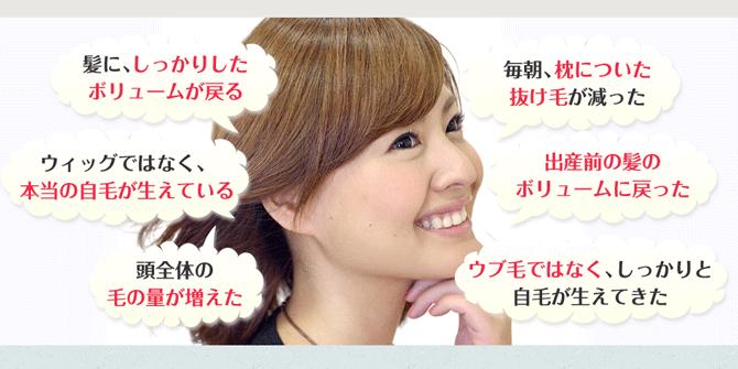 SS三重松阪店で受けられる効果